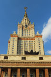 High-rise building of The Moscow University Royalty Free Stock Images