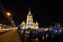 High-rise building at night, Moscow Royalty Free Stock Image