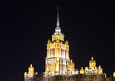 High-rise building at night, Moscow, Russia Royalty Free Stock Photo