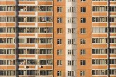High-rise die vooraanzicht bouwt Stock Foto's