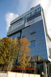 High-rise in Moskou, Rusland Royalty-vrije Stock Afbeeldingen