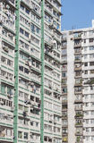 High rise residential building in Hong Kong city. Exterior of high rise residential building in Hong Kong city royalty free stock photo