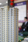High-rise residential model Stock Photography