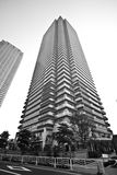 High rise residential tower Royalty Free Stock Image