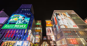 High rise shopping stores in Dotonbori area. Royalty Free Stock Photo