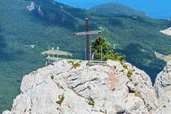 High rocks Ai-Petri of Crimean mountains Stock Photography