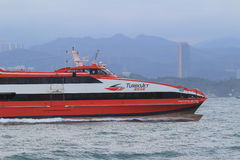 High-speed hydrofoil ferry boat in the harbor of Hong Kong Stock Images