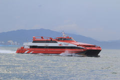 High-speed hydrofoil ferry boat in the harbor of Hong Kong Stock Photography