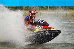 High-speed jetski6 Royalty Free Stock Images