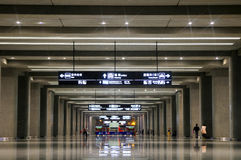 High Speed Rail Nanjing South Station Stock Photography