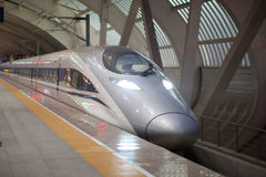 High speed rail station Royalty Free Stock Image
