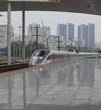 High speed rail station Stock Photo