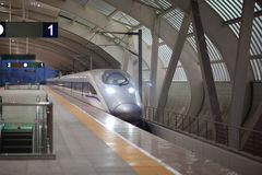 High speed rail station Stock Image