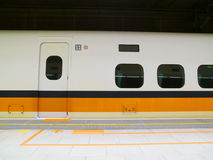 High speed railway station Stock Photo