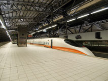 High speed railway station Stock Photo