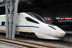 High Speed Train. Of China Royalty Free Stock Photos