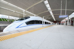 High Speed Train. This picture shows a high speed train at Harbin West Railway Station Royalty Free Stock Photos