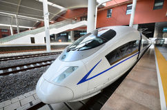 High Speed Train. This picture shows a high speed train at Harbin West Railway Station royalty free stock photography