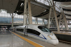 High speed train in Beijing railway station in China. Beijing, China - September 18, 2013: The high-speed train CRH3 in the Beijing South Railway Station in royalty free stock photo