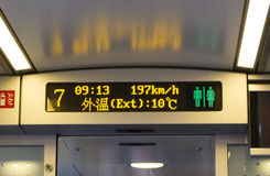 High speed train in China. Info panel stock images