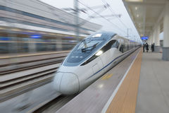 High speed train. China High speed train.sichuan royalty free stock photo