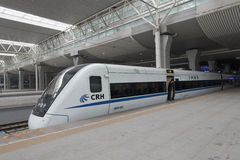 High speed train. China High speed train.sichuan.chengdu royalty free stock image