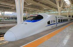 High Speed train CRH Shanghai China. CRH China Railway High speed train. China Railway High speed is the high speed rail service operated by China Railway stock photography