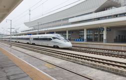 High speed train station Stock Photo