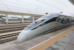 High speed train station Stock Images