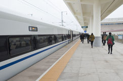 High speed train station Stock Image