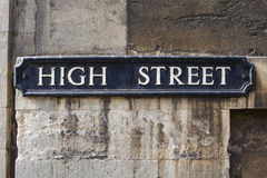High Street Sign in Oxford Stock Photo