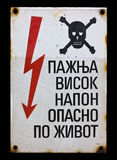 High voltage - Danger Royalty Free Stock Image