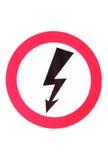High voltage danger sign Stock Photo
