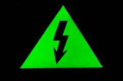 High voltage hazard Stock Photo