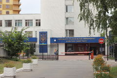 Higher educational institutions of Ukraine Stock Photos