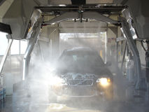 Hightech Fog. High Tech Car Wash Royalty Free Stock Image