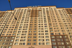 The HIGHVILL residential building in Astana / Kazakhstan Royalty Free Stock Photo