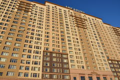 The HIGHVILL residential building in Astana / Kazakhstan Royalty Free Stock Images