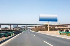 Highway and billboard Stock Photos