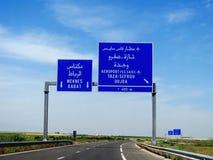 Highway between Fez and Rabat stock images