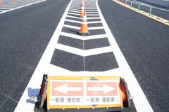 Highway before opening. Ibaraki, Japan-February 12,, 2017: A highway was exhibited two weeks before the official opening Stock Photos
