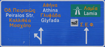 Highway road sign in Greece isolated. Big blue road sign from a highway in Athens, Greece isolated from the background Royalty Free Stock Images