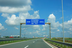 Highway sign for pay toll object Stock Photo