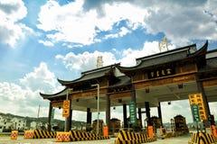 Highway toll station-Wuyuan, Jiangxi, China Royalty Free Stock Image