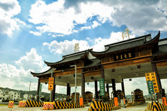 Highway toll station-Wuyuan, Jiangxi, China Royalty Free Stock Images