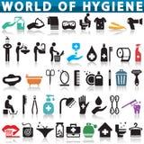 Higiene Fotos de archivo libres de regalías