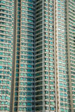 Hign density residential building in Hong Kong Royalty Free Stock Photography