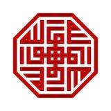 Hij is Allah royalty-vrije illustratie