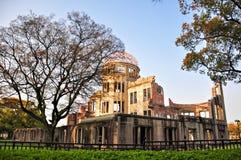 Hij Atoomkoepel, ex Industriële de Bevorderingszaal van Hiroshima, destroye stock foto's