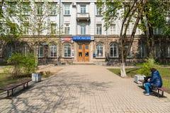 Hij brengt aan de tak van de Russische post en Postbank in Pskov in verrukking Royalty-vrije Stock Foto's